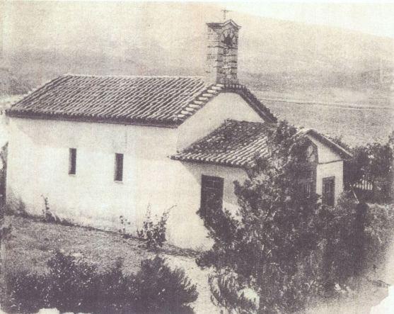 Το παρεκκλήσι της Αναλήψεως. Τέλη του 19ου αιώνα. «Το Μετόχι της Αναλήψεως είναι το μοναδικό αγιορείτικο μετόχι στην Αθήνα.