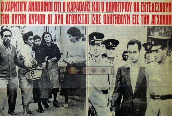 Τραγικές ώρες για τις οικογένειες των νεαρών Κυπρίων που εκτέλεσαν οι Βρετανοί στην Κύπρο