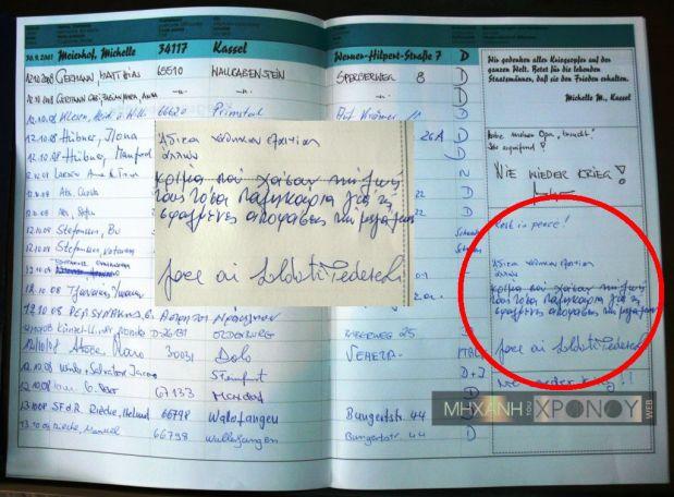 Από το βιβλίο εντυπώσεων στο στρατιωτικό γερμανικό νεκροταφείο στο Μάλεμε Χανίων. Οι πολίτες εκφράζουν τον αποτροπιασμό τους για τον πόλεμο.