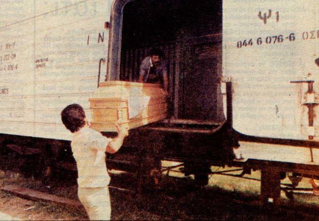 Ο φονικός καύσωνας του 1987 με τους 44 βαθμούς. Οι νεκροί ξεπέρασαν τους 1.300 και επειδή γέμισαν οι θάλαμοι των νοσοκομείων τους έβαζαν ακόμα και σε βαγόνια – ψυγεία του ΟΣΕ!