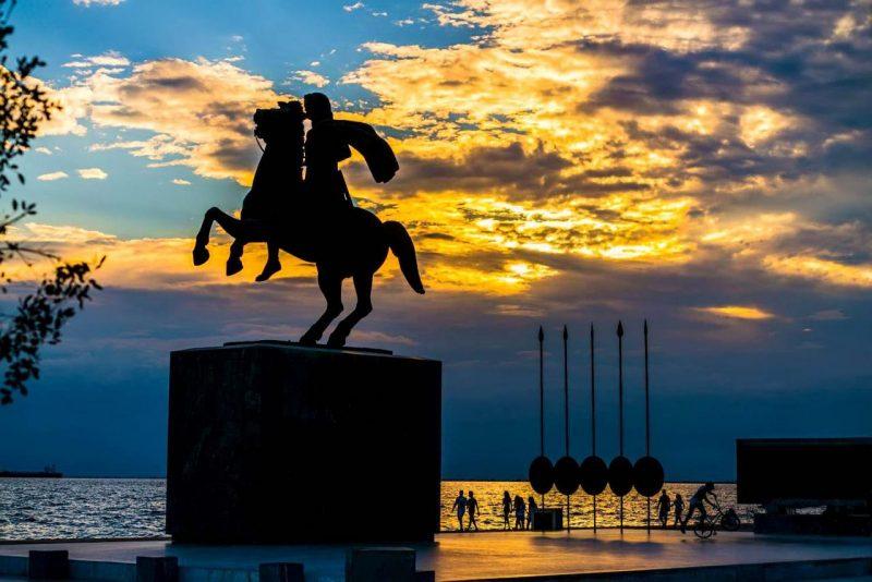 «Μακεδονία του Ίλιντεν» πρότεινε η πλευρά της ΠΓΔΜ. Πρόκειται για ιστορικό και όχι για γεωγραφικό όρο. Αφορά στην εξέγερση του 1903, όταν ο σλαβικός πληθυσμός εξεγέρθηκε κατά της Οθωμανικής αυτοκρατορίας