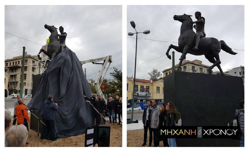 Η οδύσσεια του Μεγάλου Αλέξανδρου στην Αθήνα. Το άγαλμα χρειάστηκε 32 χρόνια για να ολοκληρωθεί και πέρασε μισός αιώνας για να του βρουν θέση