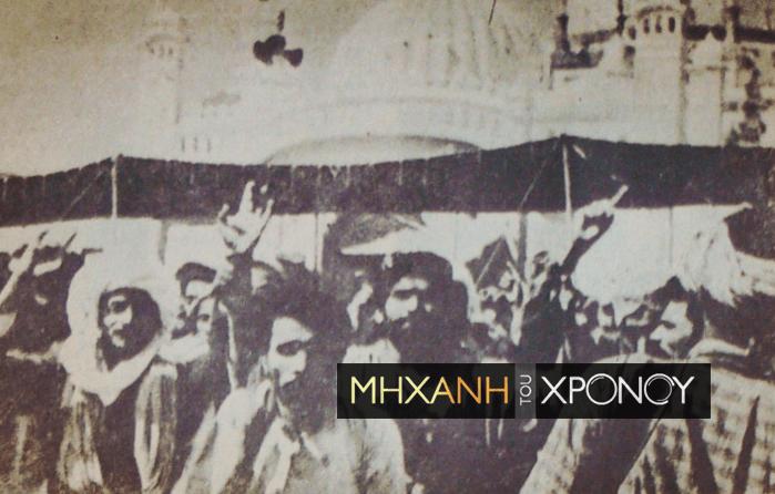 """""""Εδώ είμαστε όλοι Μακεδόνες""""! Η φυλή των Κάλας στο Αφγανιστάν υποστήριζε ότι ήταν απόγονοι του Μ. Αλεξάνδρου που τηρούσαν χιλιάδες χρόνια μετά τα ελληνικά έθιμα"""