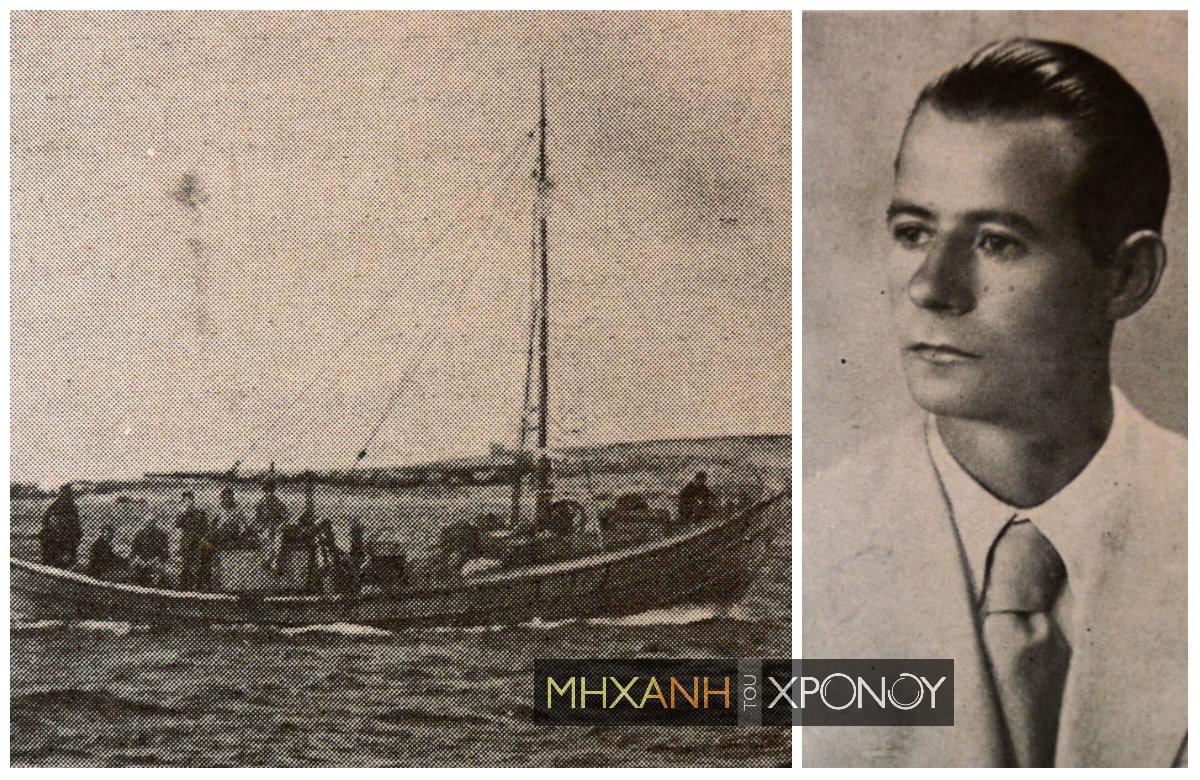 """Ο ασύλληπτος """"Χάρης"""". Ο άγνωστος ήρωας της κατοχής που """"όργωσε"""" το Αιγαίο με καΐκια και διέσωσε Άγγλους και Έλληνες πατριώτες. Η κινηματογραφική διαφυγή στη Μ. Ανατολή"""
