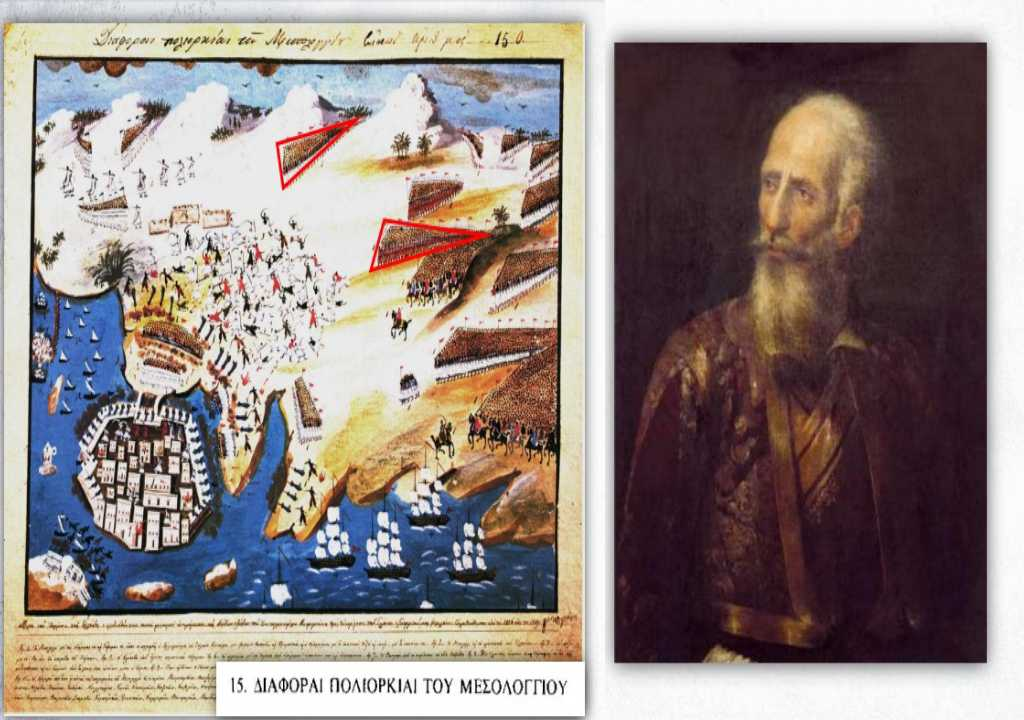 Ο καλλιτέχνης που ζωγράφισε τις μεγάλες μάχες της Επανάστασης του 1821. Τον προσέλαβε ο στρατηγός Μακρυγιάννης για να μάθουν καλύτερα την ιστορία τους οι Έλληνες
