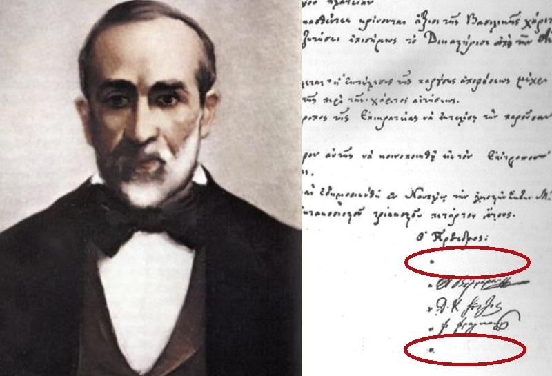 Τερτσέτης. Ο δικαστικός που αρνήθηκε να καταδικάσει άδικα τον Κολοκοτρώνη και τον Πλαπούτα σε θάνατο στην γκιλοτίνα. Ξυλοκοπήθηκε, φυλακίστηκε και δικάστηκε από τους Βαυαρούς