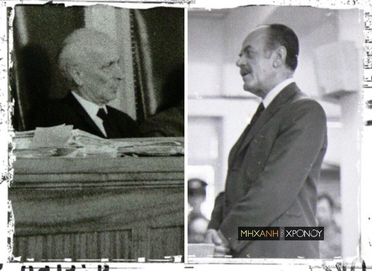 """Η Δίκη της Χούντας ξεκίνησε με την ερώτηση του προέδρου στον Παπαδόπουλο """"τι δουλειά κάνετε"""". Η ειρωνική απάντηση του Παττακού για τον τόπο κατοικίας του"""