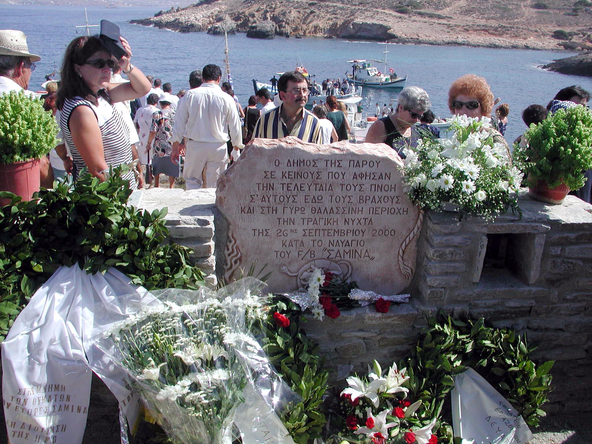 Το πολύνεκρο ναυάγιο του «Εξπρές Σάμινα» στην Πάρο. Οι καταγγελίες, οι ευθύνες, το πόρισμα. Ποιες ήταν οι ποινές – ποιοι αποφυλακίστηκαν