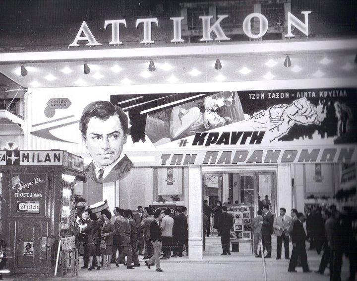"""H ιστορία του κινηματογράφου """"Αττικόν"""", που άλλαξε τον πολιτιστικό χάρτη της πρωτεύουσας. Ο πρωτοπόρος δερματέμπορας και η πρώτη αίθουσα για """"ομιλών κινηματογράφο"""""""