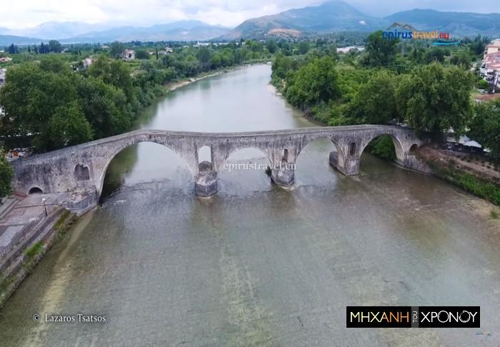 Πτήση πάνω από την Άρτα με το ξακουστό γεφύρι, που ήταν το σύνορο με τους Οθωμανούς. Η πόλη κατακτήθηκε από τον Αλή Πασά και ελευθερώθηκετο 1881 (βίντεο drone)