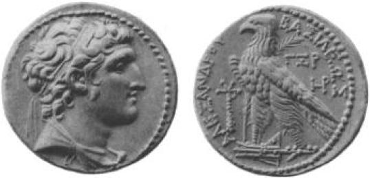 Τετράδραχμο Τύρου, Ιούδας