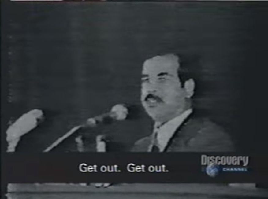 """Πώς ο Σαντάμ Χουσεΐν """"ξεφορτώθηκε"""" σε απευθείας τηλεοπτική μετάδοση όλους τους αντιπάλους του. H λίστα με τους """"προδότες"""" και η δημόσια σύλληψή τους"""