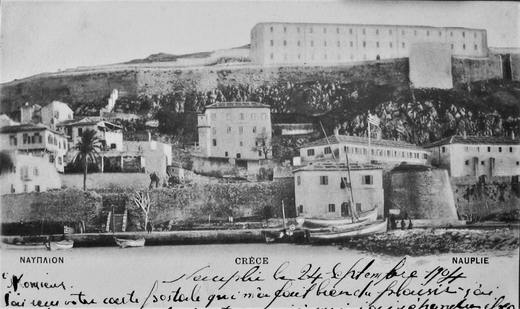 Οι εφιαλτικές φυλακές της Ακροναυπλίας. Εκεί φυλακίστηκε ο Κολοκοτρώνης, οι λιποτάκτες του 1897, Τούρκοι αιχμάλωτοι, στασιαστές του Ναυτικού και οι πρώτοι κομμουνιστές