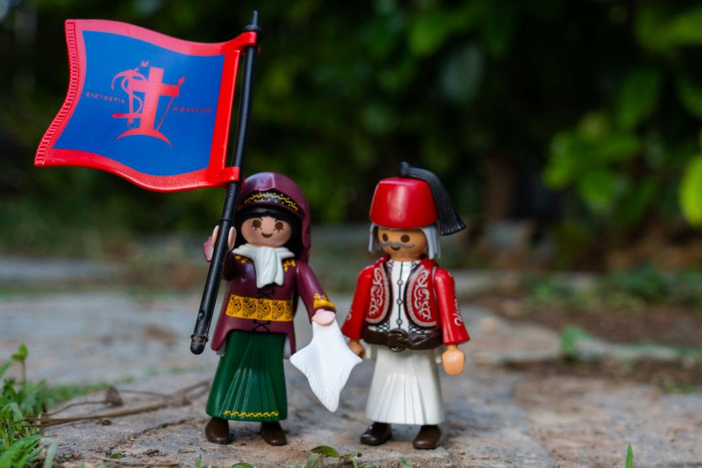 Ο Οπλαρχηγός και η Καπετάνισσα: Δύο συλλεκτικές φιγούρες PLAYMOBIL, με αφορμή τα 200 χρόνια από την Ελληνική Επανάσταση