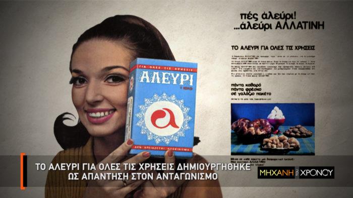 βιομηχανίες Ελλάδα