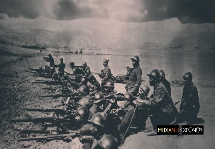"""Οι πρώτες μάχες της Μικρασιατικής εκστρατείας στη """"Μηχανή του Χρόνου. Η αμφισβήτηση της Συνθήκης των Σεβρών και οι αλλαγές στο στράτευμα. Πως έσπασε η συμμαχία"""