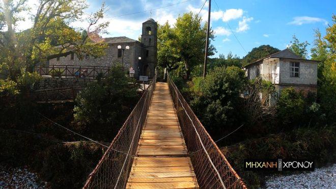 Γρανίτσα , γέφυρα