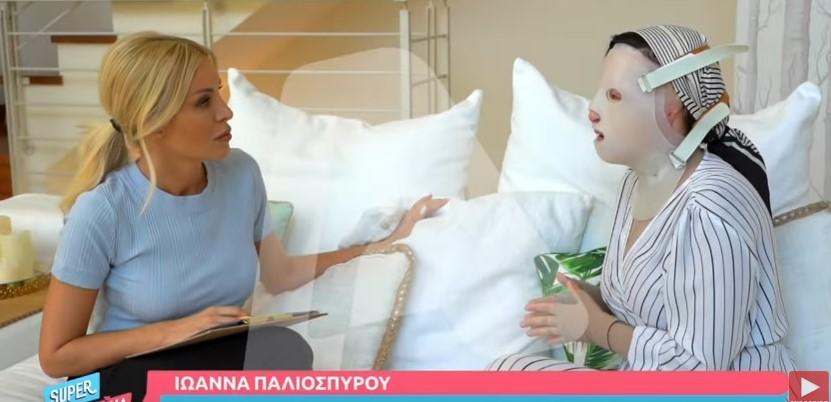 """""""Γύριζα το κεφάλι μου αλλού για να μην με αντικρύσω"""" – Η πρώτη τηλεοπτική συνέντευξη της Ιωάννας Παλιοσπύρου"""