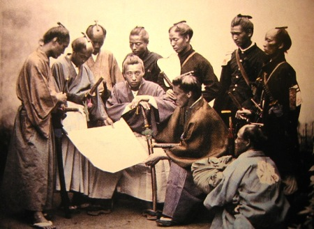 samurai-codul bushido