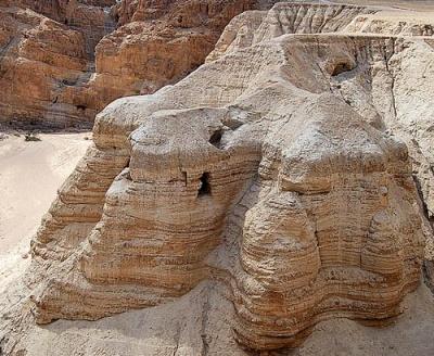 Manuscris la Marea Moarta