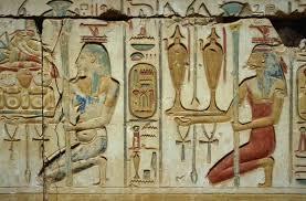 hieroglifele de la Abydos