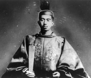 EmperorHirohitoenthrone