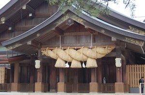 locuri sacre din japonia