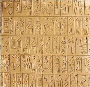 misterul tablitelor sumeriene (2)