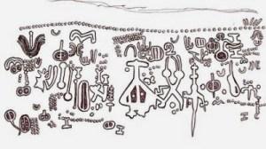 piatra inga ,unul din misterele umanitatii
