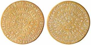 discul din phaistos ,unul din marile mistere ale omenirii