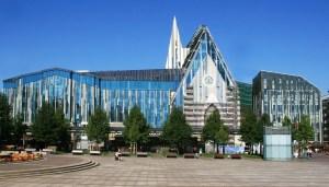 Leipzig ,universitatea
