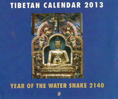 tibet calendarul