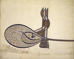 soliman magnificul adevarata poveste a celui mai cunoscut sultan