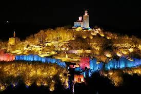 Asanestii-Veliko Tarnovo
