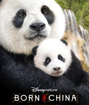 BORN IN CHINA – Opening In Theatres Everywhere This Friday (April 21st)