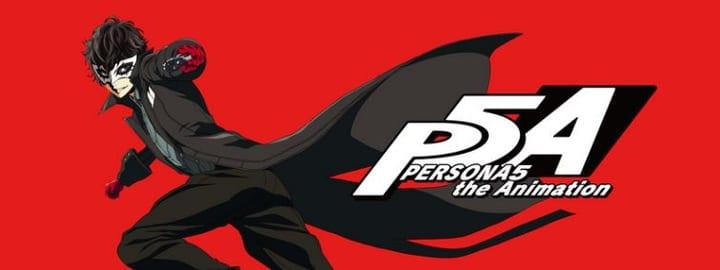 ペルソナ5のアニメ