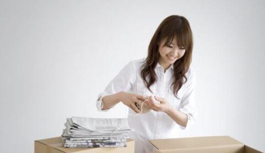 【引っ越し】物件探しで重視するポイントはどこ?SUUMO(スーモ)を使って物件選びのポイントをまとめてみた