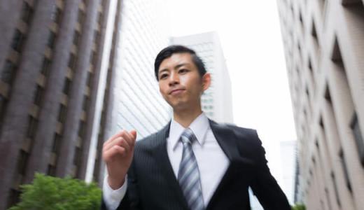 インターンを雇って失敗した話を読んで思う社員との認識のズレとゆとり関連話