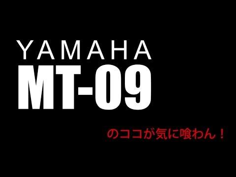 (#104)MT-07の方が……。