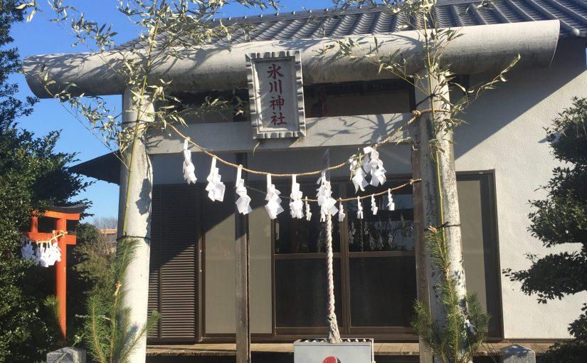 長久保氷川神社?