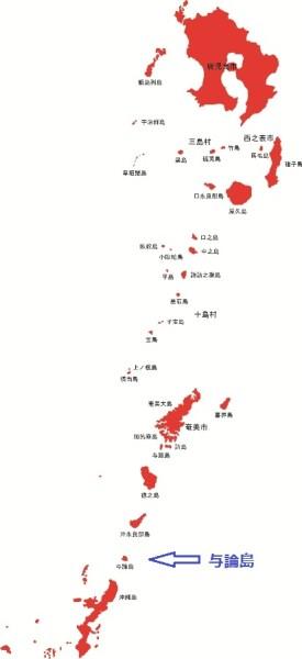鹿-沖縄白地図小
