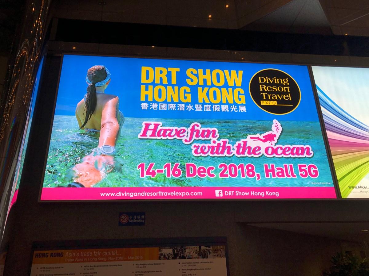 DRT香港2018 2日目