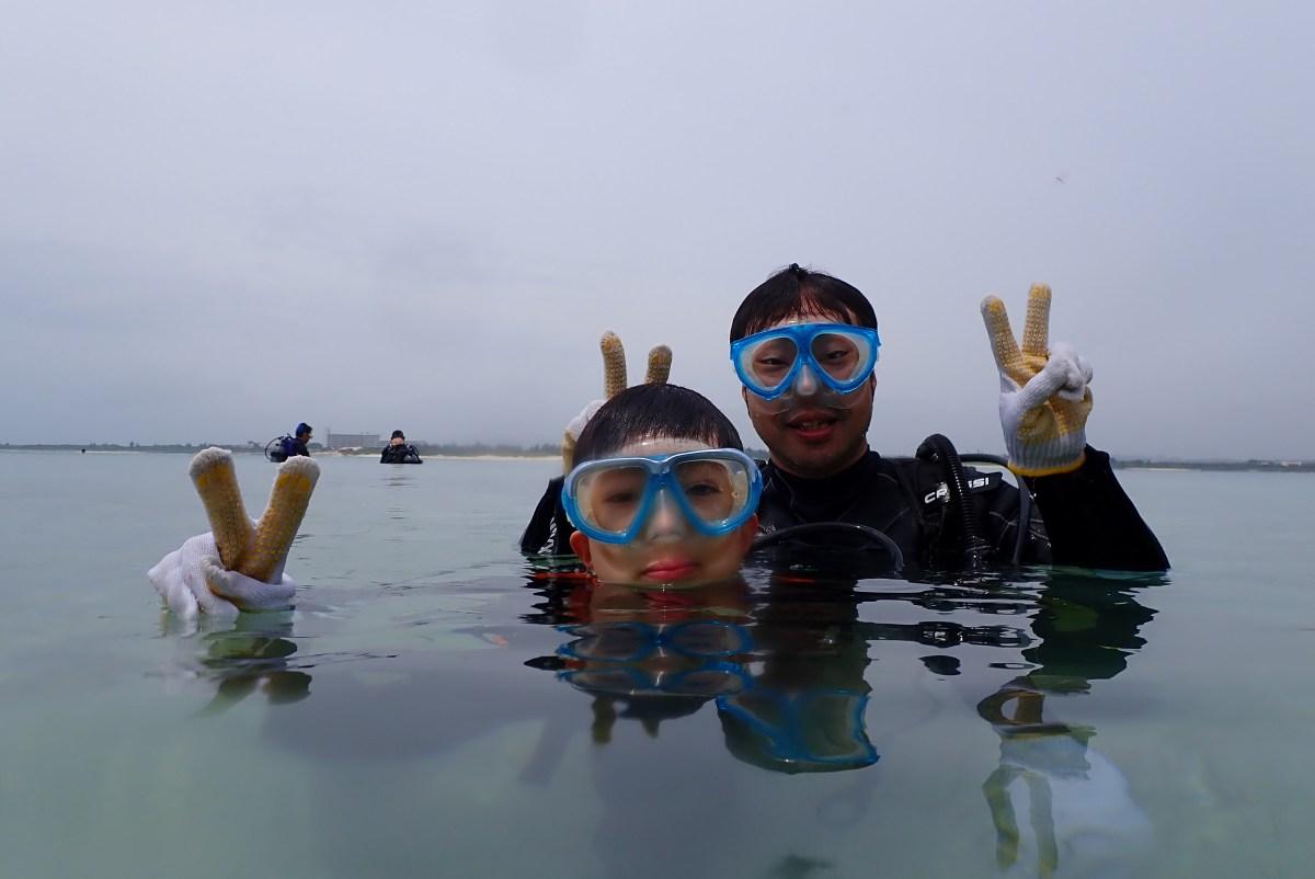来間ビーチで親子で体験ダイビング