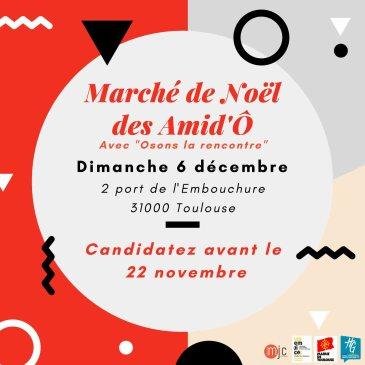 [ANNULATION] Marché de Noël – Appel à Candidature 22 novembre