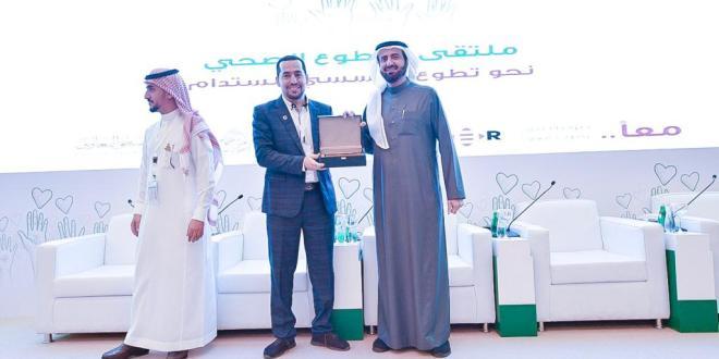 وزير الصحة يشارك في حملة تطوعي صحة ٣