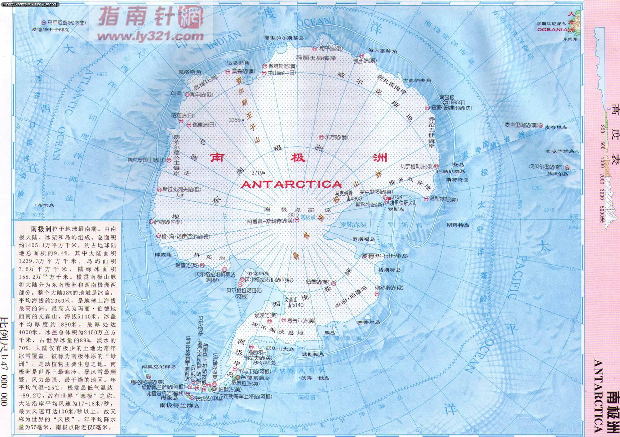 南極洲地圖 - 其他旅遊地圖 中國地圖 - 美景旅遊網