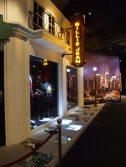 * MJ Gallery at Ponte 16 Macau