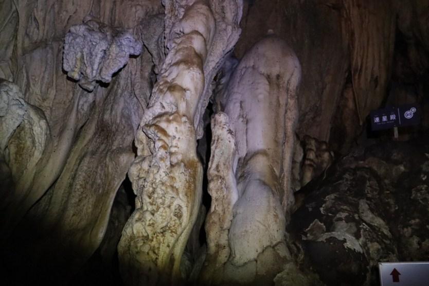 龍河洞52