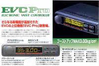 evc_pro.JPG (115600 bytes)