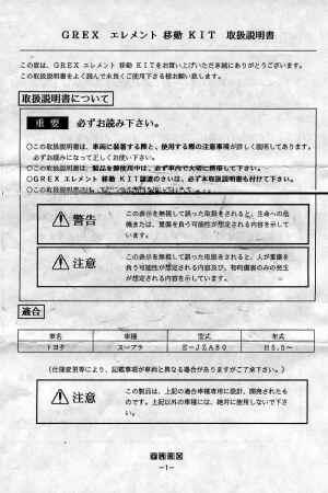 ofr-page1.jpg (132577 bytes)